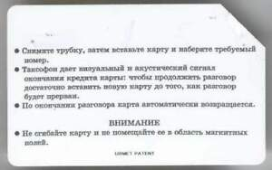 Russia. Moscow. MMT: Instruction (1)