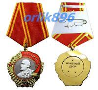 Order of Lenin 1930 the highest award of the USSR