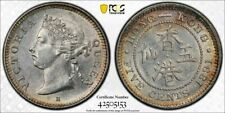 Hong Kong Queen Victoria silver 5 cents 1891 H uncirculated PCGS UNC cleaned