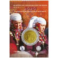 2 Euro Griechenland 2020 100. Jahrestag der Vereinigung Thrakiens mit Griechenla