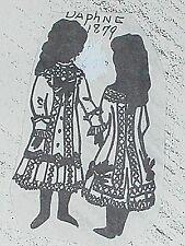 "FRANKI'S Parisian Antique Bebe Doll Bru Dress Patterns Daphne sizes  11"" to 27 """