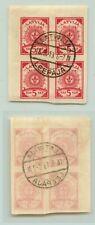 Latvia 🇱🇻 1919 SC 10 used pelure paper block of 4 . f2890