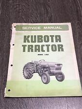 ⭐️⭐️KUBOTA L285 DIESEL TRACTOR /              KUBOTA V1500 ENGINE SERVICE MANUAL