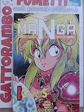 Manga Zine n.5 anno 1993 - Granata  Qs.edicola