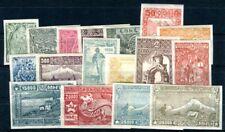 ASERBAIDSCHAN 1921 IIa-IIs U ** UNGEZÄHNT POSTFRISCH SATZ (D6665
