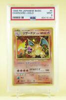 PSA 9 Mint Charizard No.006 1996 PM Japanese Basic Pokemon Card Holo