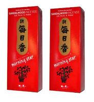 Japanese Nippon kodo Morning Star Sandalwood Incense 400 Sticks (2 BOXES)