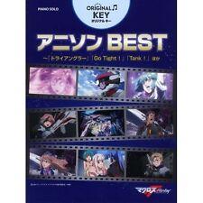 PIANO score sheet / macrossf gurren bebop haruhi lucky star gundam evangelion
