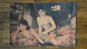 Antique Asian Advertising British Cigarettes  Poster Rare 6 Lot vintage Tattoo