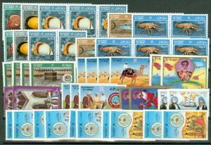 EDW1949SELL : OMAN Collection of ALL VF MNH Cplt sets between 1985-1992 Cat