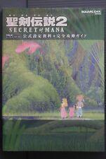 JAPAN Seiken Densetsu 2 Secret of Mana Official Book (Art Guide Book)