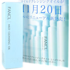 Fancl Japan MCO Mild Cleansing Oil (120ml/4 fl.oz) New Japan Edition