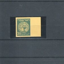 ISRAEL 1948 MNH SIGNED IMPERF YELLOW PAPER (058)