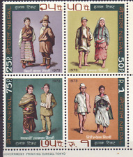 NEPAL 1973  MiNr 279-282 ** MNH, KLEDERDRACHT, COSTUMES, KOSTÜME  [014]