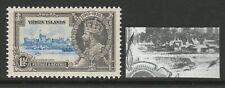More details for british virgin is.1935 jubilee1½d with kite & vertical log variety sg 104l mint.