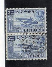 Etiopía Banderas Valor del año 1952 (CU-880)