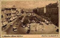 Alexandria al-Iskandariyya Ägypten Egypt AK ~1930 Mohamed Aly Square Platz Autos