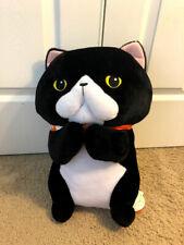 Amuse Jiyareteru Munchkin Black Cat 19'' Round 1 Plush New with Tags