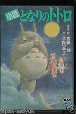 JAPAN Studio Ghibli: novel My Neighbor Totoro