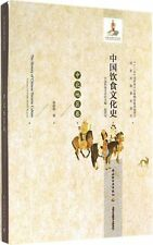 The History of Chinese Dietetic Culture: Volume of North Middle Region - chinese