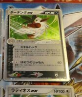 TCG POKEMON RARE JAPANESE CARD HOLO PRISM CARTE SHIFTRY EX WCP 056/108 JAPAN NM
