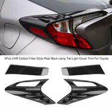 4Pcs Carbon Fiber Style Rear Back Lamp Tail Light Cover Trim For Toyota CHR C-HR