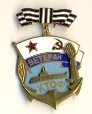 SOVIET Russian  Order  badge Honorary Submarine VETERAN Pacific  fleet (1854)