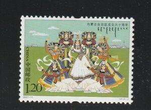 China, Chinese tradition, Dance, Costume,