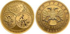 100 Rouble Russia ST 1/2 OZ GOLD 2009 history of Russian Currency UNC