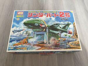 Thunderbirds Collectable Large Thunderbird 2 Big 2 Model Kit - Japanese Edition