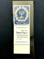 Israel #55 VF NH TAB  (Bale #59 )          Catalog $225.00