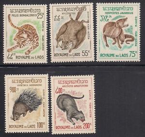 Laos   1965   Sc # C47-51   MLH   OG   (1-515-5)