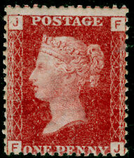 Sg43, 1d rose-red plate 106, UNMOUNTED MINT. Cat £60+. FJ
