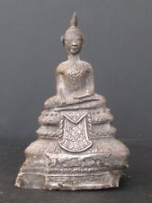 Antique Buddha Silver Of Cambodia