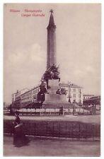 CARTOLINA - MILANO MONUMENTO CINQUE GIORNATE RIF. 5429