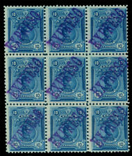 PERU 1910 SPECIAL DELIVERY- EXPRESO violet ovpt. 10c bl Sc#E3 unused BLOCK of 9