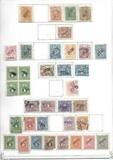 Paraguay stamps 1886 Collection of 38 OFFICIAL stamps HIGH VALUE!