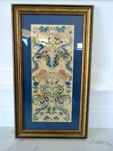 Antique CHINESE EMBROIDERED SILK PANEL Embroidery Forbidden Stitch 11x21""