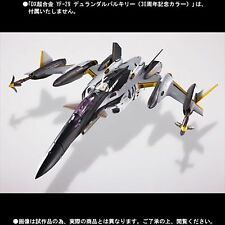 Macross F DX Chogokin YF-29 Durandal Valkyrie 30th Anniv. Color Super Parts