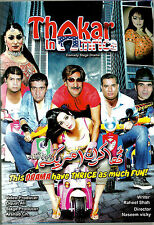 THAKAR IN AMRICA - NEW PAKISTANI SUPER HIT COMEDY STAGE DRAMA DVD