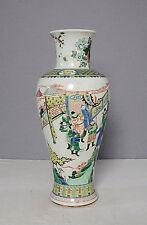 Chinese  Wu-Cai  Porcelain  Vase       M2076