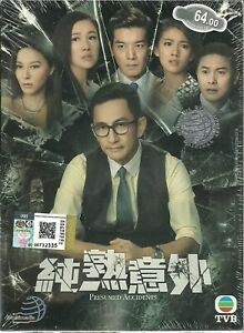 PRESUMED ACCIDENTS - COMPLETE TVB TV SERIES DVD BOX SET (1-28 EPS) (ENG SUB)