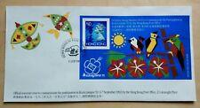 Hong Kong 1992 Kuala Lumpur Stamp Exhibition Definitive SS FDC 香港参加吉隆坡国际邮展小型张首日封