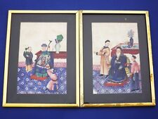 Pair Of Antique Chinese Rice / Pith Paper Paintings