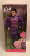 Rose Prince Ken Doll 2000 Mattel 29807 New in Box NRFB