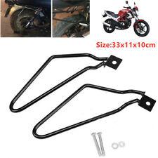 L+R Motorycle Scooter Bracket Saddle Pannier Bag Spacer Support Bars Rack Silver