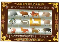 SPECIAL LOT Bhutan 2014 1487 - New Year of the Horse - 10 Sheets of 12v ea - MNH