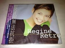 Regine Velasquez 1996 Retro Taiwan OBI Limited Special Cover CD Album Sealed