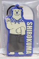 Shirokuma Cafe White Bear Mascot Rubber Key Holder JAPAN ANIME