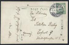 GERMANY PO IN CHINA 1914 KIAUTSCHOU TSINGTAU TO GERMANY VIA SIBERIA